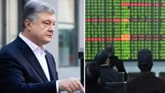 Порошенко наконец появился в ГБР, рекордное падение на мировых биржах – Гуд найт Юкрейн