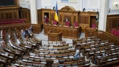 """Исторический антирекорд министров, """"слуги народа"""" не доверяют Рябошапке – Гуд найт Юкрейн"""