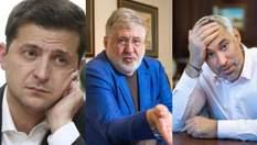 Зависимость Зеленского, отставка правительства, Коломойский против Рябошапки – Гуд найт  Юкрейн