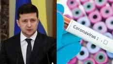 Законопроект Зеленского о СБУ, новые случаи коронавируса в Украине – Гуд найт Юкрейн