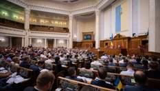 Президент-самозванець та селфі у протигазах: як депутати влаштували коронавірусну виставу в Раді