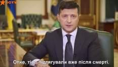 """Зеленського """"тримають в заручниках"""": що насправді було зашифровано в посланні президента"""