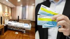 VIP-палати для чиновників, тисячі тестів на коронавірус для українців – Гуд найт Юкрейн