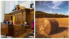Позачергові засідання Ради, правки до закону про ринок землі – Гуд найт Юкрейн