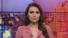 Выпуск новостей за 10:00: Вспышка на Днепропетровщине. Рекордная смертность в США