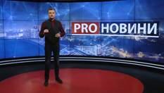 Pro новини: Комендантська година в Ізраїлі. Коронавірус у світі