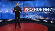 Pro новости: Комендантский час в Израиле. Коронавирус в мире