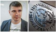 Условия Полякова для отзыва правок, помощь от МВФ – Гуд найт Юкрейн