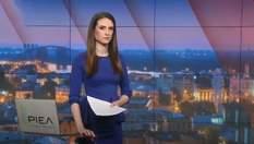 Підсумковий випуск новин за 18:00: Допомога від ЄС. Спалах коронавірусу у Києво-Печерській лаврі