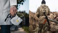 Главные новости 20 апреля: когда в Украине будет пик COVID-19, потери на войне