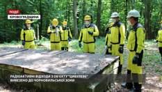 """Радіоактивні відходи з об'єкту """"Цибулеве"""" вивезено до Чорнобильської зони"""
