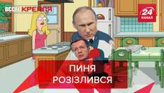 "Вєсті Кремля: Путін грається в цивілізацію. ""Роскосмос"" замахнувся на Місяць"