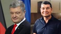 Порошенко в тройке миллиардеров: когда его похоронят пленки Онищенко – Гуд найт Юкрейн