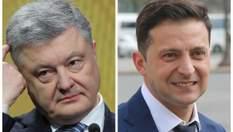День неотрубленных рук: коррупция друзей Зеленского и Порошенко – Гуд Найт Юкрейн