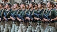Не жіноча справа: чи подолали українські військові цей стереотип