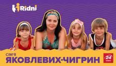 Усиновила 3 дітей і втратила дім через війну: вражаюча історія жінки з Донецька