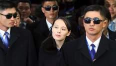 Куда делся Ким Чен Ын: как принцесса КНДР руководит страной