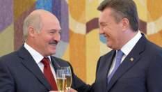 А король-то голий: як Лукашенко стає Януковичем