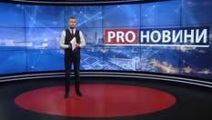 """Pro новини: Путін влаштував """"штучне"""" свято. Минув місяць після інциденту в Кагарлику"""