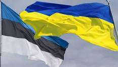 Эстония готова помочь Украине: как государство вырвалось от российской агрессии