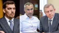 Гончарук, Рябошапка, Смолий: кого следующим дожмут олигархи уже 9 июля – Есть вопрос