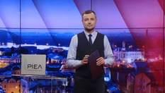 Pro новини: Затримання терориста у Луцьку. Виконання вимог Зеленським