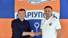 """Маркевич офіційно очолив """"Маріуполь"""""""