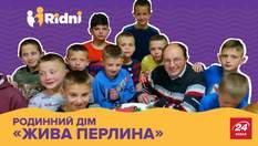 Не інтернат, а велика родина: на Львівщині чоловік створив батьківський дім для хлопців-сиріт