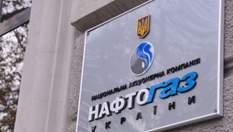 Нафтогаз представил премьер-министру cтратегию увеличения добычи углеводородов