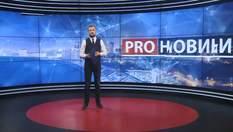 Pro новини: Рада про недемократичність виборів в Білорусі. Хасиди на кордоні