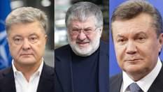 Все про оборудки Порошенка, Коломойського і банди Януковича, які спливли в США – Є питання