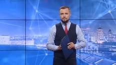 Pro новости: Народовластие от президента. Проблемы украинских генпрокуроров