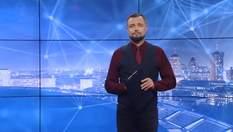 Pro новости: загрязнение воздуха в Киеве. Важность выборов