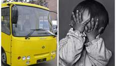 Водители трамвая и маршрутки не поделили дорогу, драка на глазах ребенка в Житомире – Ти дивись