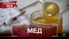 При нагріванні стає отрутою: найвідоміші міфи про мед