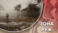 """Понад 100 років закрита від людей: небезпечна """"Червона Зона"""" відчуження, яка отруєна війною"""