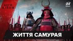 Легендарні мечі та розкішні обладунки: що відомо про життя самураїв