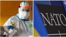 Нова стратегія НАТО: як Альянс реагує на загрозу безпеці світу в умовах пандемії