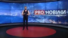 Pro новини: Робочі плани Верховної Ради на грудень. Що змінилося після Революції Гідності