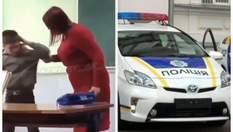 Учительница избила школьника, полицейские сбили женщину на переходе – Ты смотри
