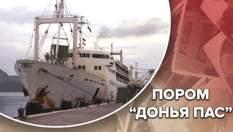 """Потоплення порома """"Донья Пас"""": моторошні деталі морської катастрофи"""