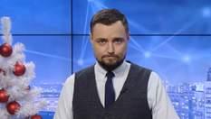 Pro новости: Отношение украинцев к работе Зеленского. Распространение нового штамма COVID-19