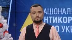 Pro новости: Детали по делу Татарова. Каникулы для Рады