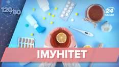 Вдягни шапку, бо буде менінгіт та інші міфи: все про те, як працює наш імунітет