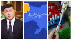 Хто вбив Еріку, Луцька область та гугл-переклад від МОЗ: курйози та скандали 2020 року