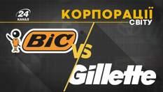 Bic против Gillete: как дерзкая и провокационная реклама позволила завоевать успех