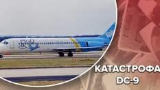 Сотни пассажиров упали в болото с аллигаторами: жуткая история авиакатастрофы DC-9