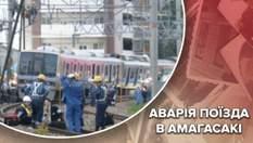 Погибло более ста пассажиров японского экспресс-поезда: детали катастрофы в Амагасаки