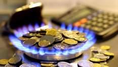 Протесты против цен на газ: были ли основания для повышения тарифов