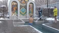 Несмотря на холод и мороз ныряют в прорубь: как харьковчане празднуют Крещение